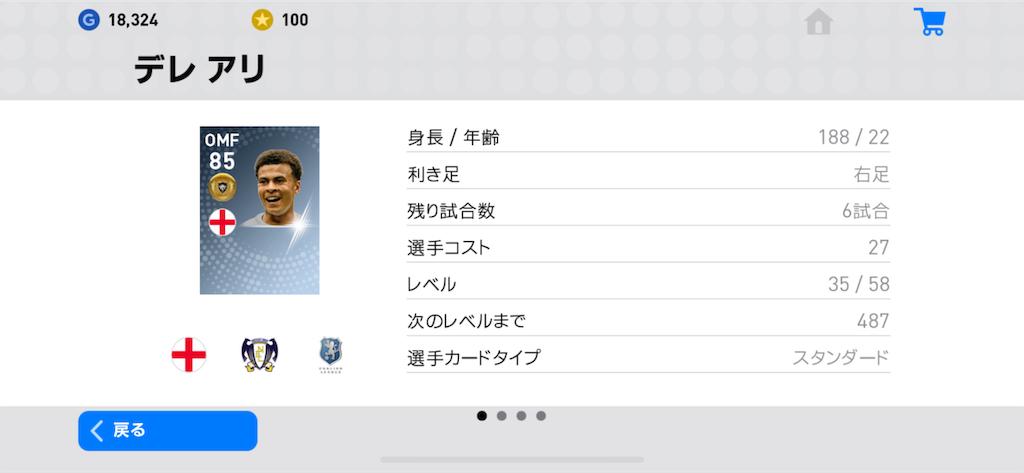 f:id:yuto18m:20190323010454p:image