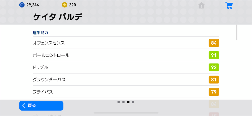 f:id:yuto18m:20190324143809p:image