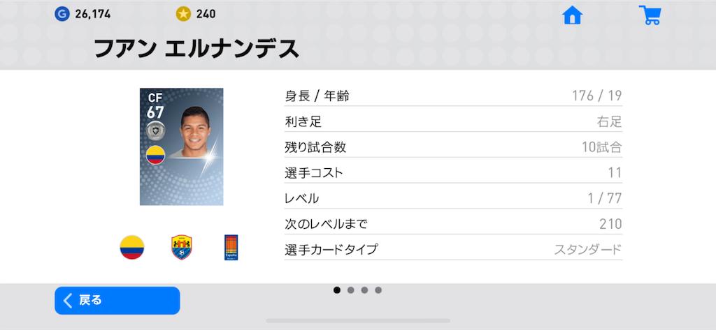 f:id:yuto18m:20190326025635p:image
