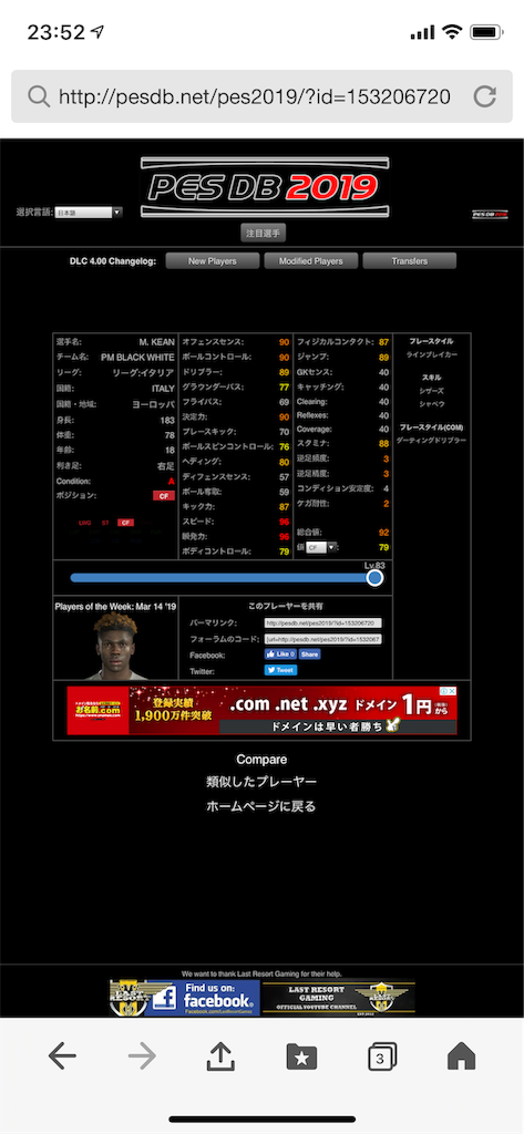 f:id:yuto18m:20190327235239p:image