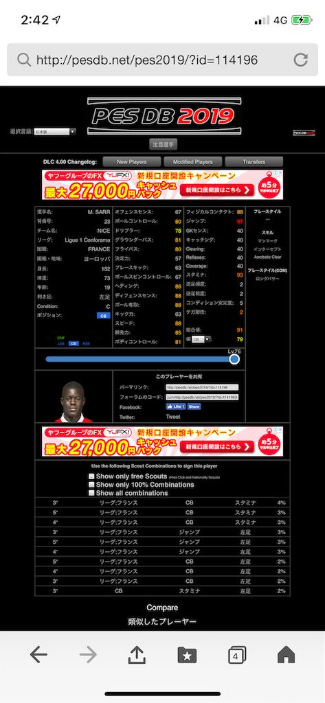f:id:yuto18m:20190401024257p:image