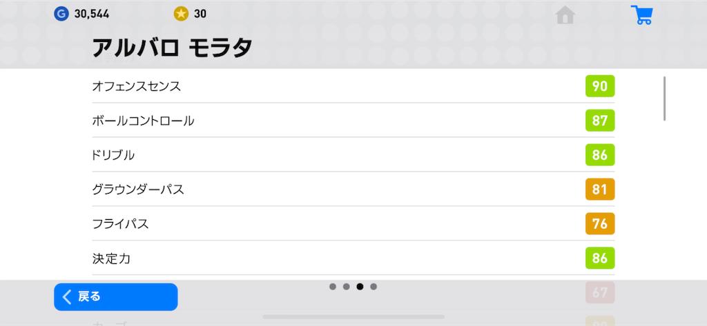 f:id:yuto18m:20190406181111p:image