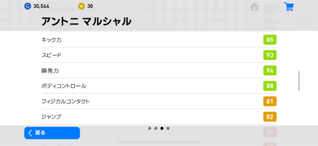 f:id:yuto18m:20190406181236p:image