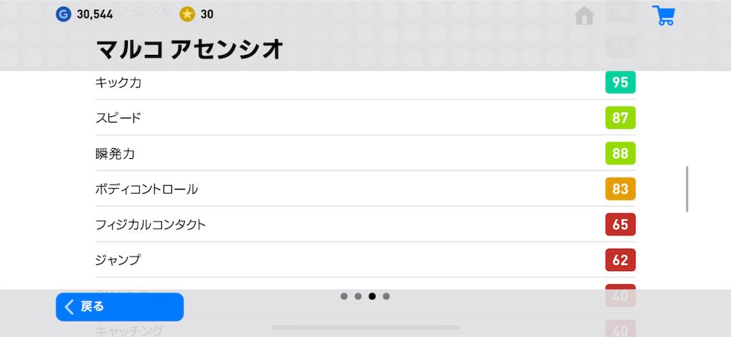 f:id:yuto18m:20190406181312p:image