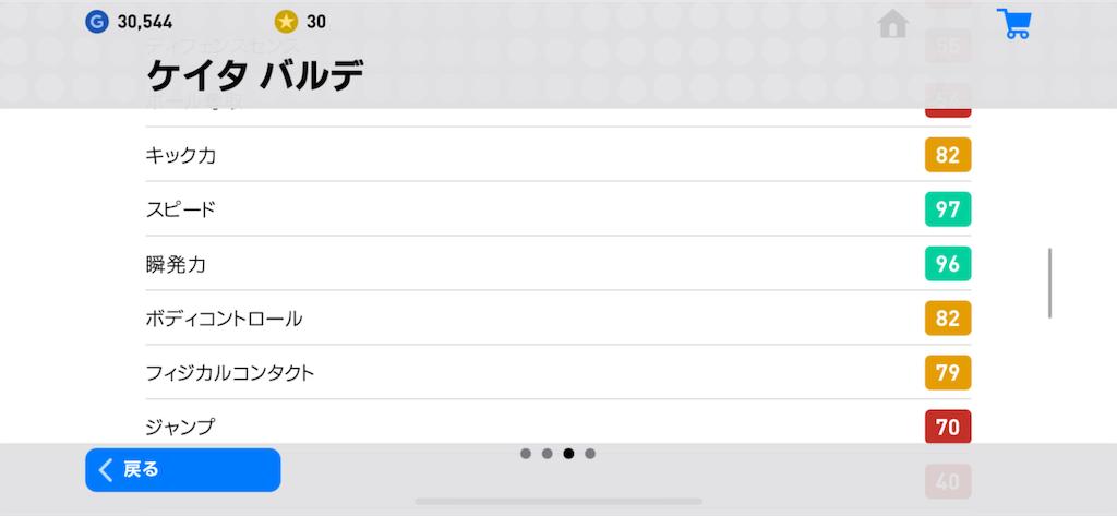 f:id:yuto18m:20190406181419p:image