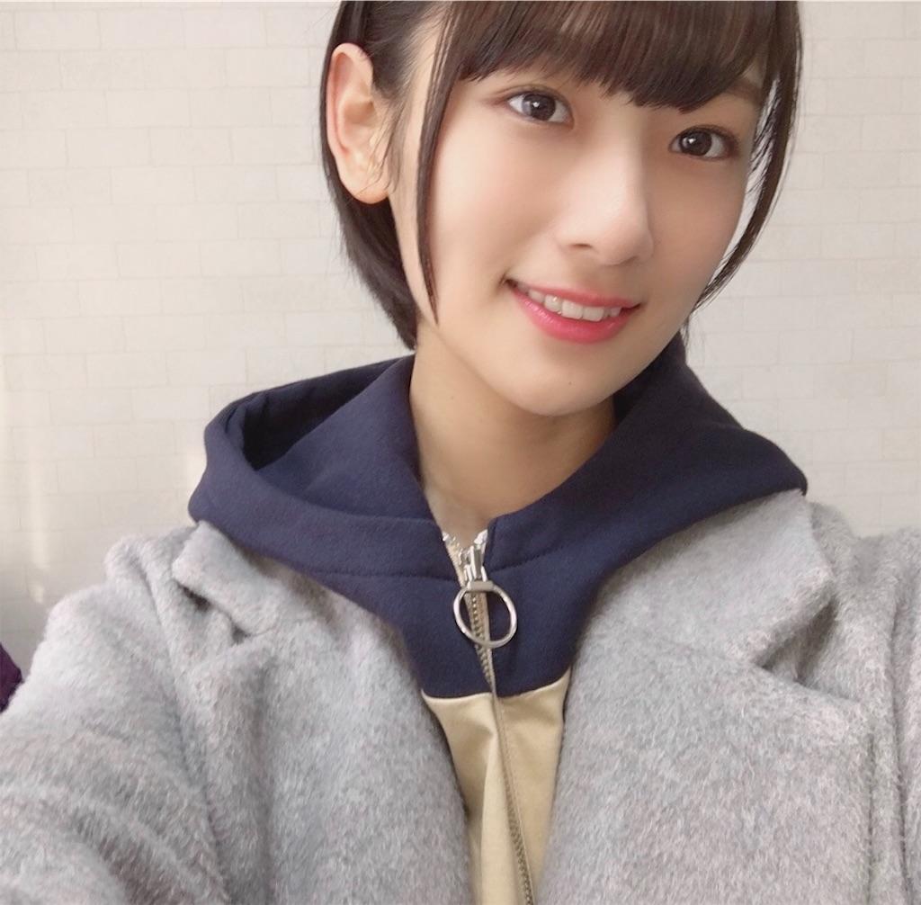 f:id:yuto18m:20190408175259j:image