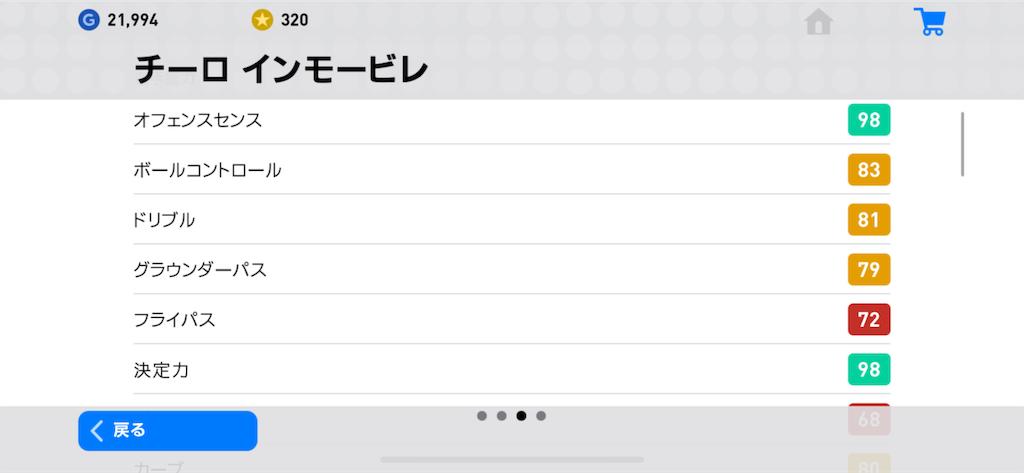f:id:yuto18m:20190412183136p:image