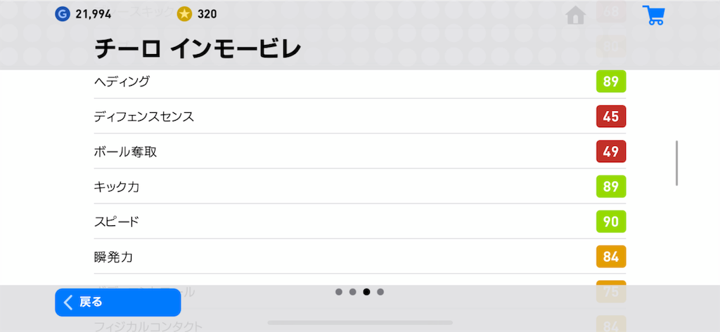 f:id:yuto18m:20190412183140p:image