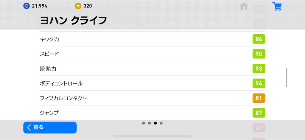 f:id:yuto18m:20190412183706p:image