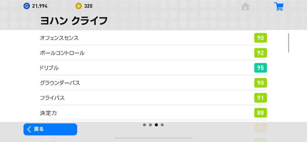 f:id:yuto18m:20190412183710p:image