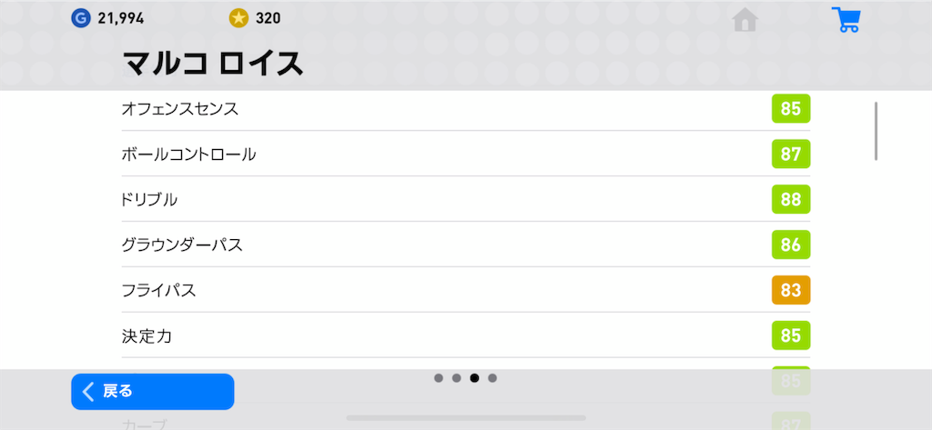 f:id:yuto18m:20190412184255p:image