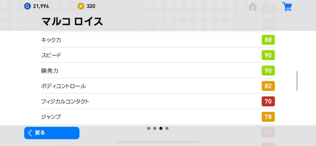f:id:yuto18m:20190412184259p:image
