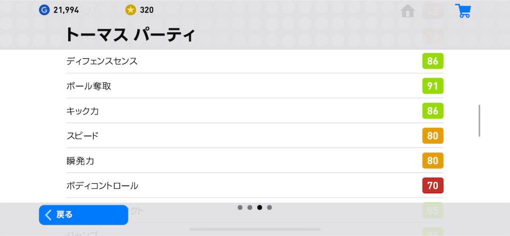 f:id:yuto18m:20190412211602p:image