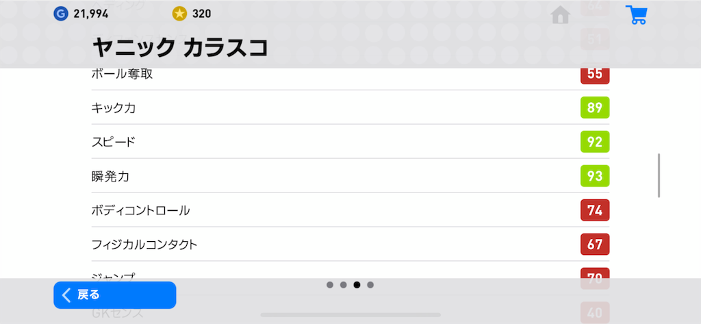 f:id:yuto18m:20190412212253p:image