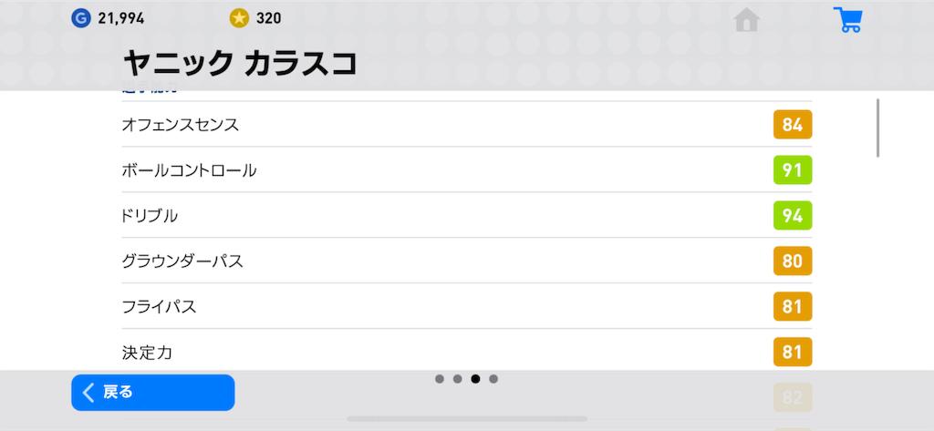 f:id:yuto18m:20190412212300p:image