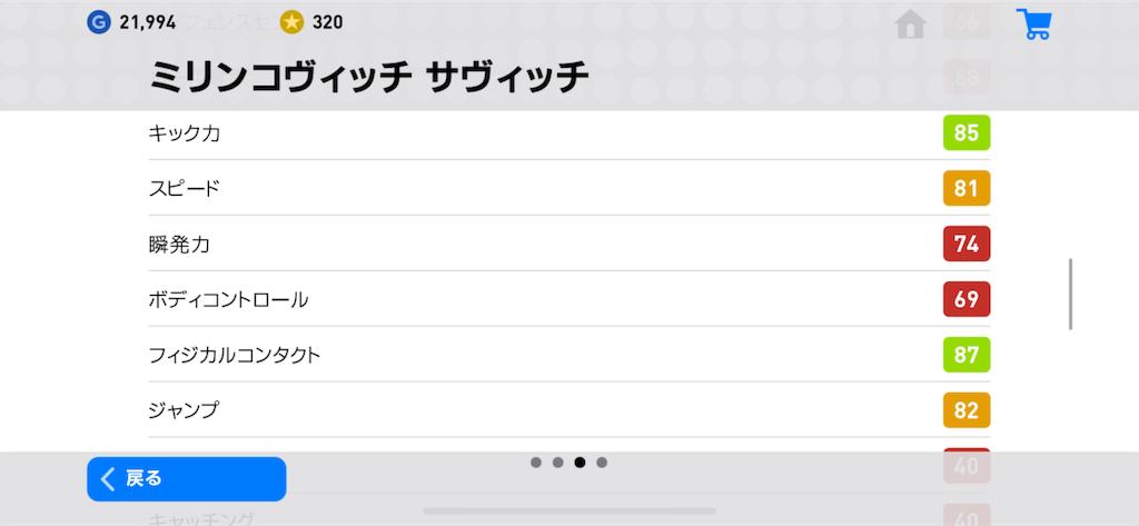f:id:yuto18m:20190412212629p:image