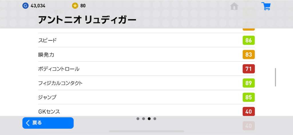 f:id:yuto18m:20190413225614p:image