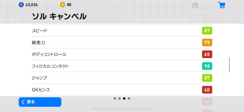 f:id:yuto18m:20190413225924p:image