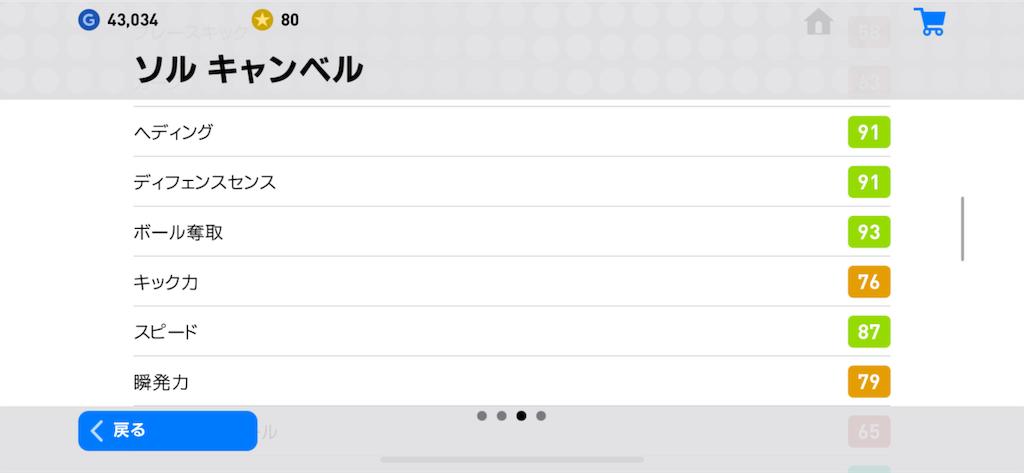f:id:yuto18m:20190413225928p:image