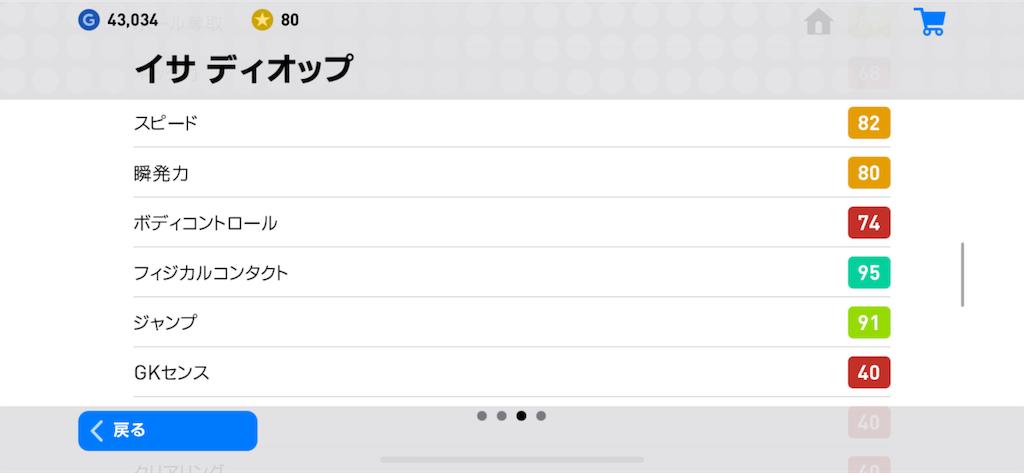 f:id:yuto18m:20190413230216p:image
