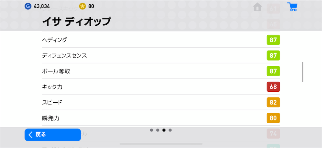 f:id:yuto18m:20190413230221p:image