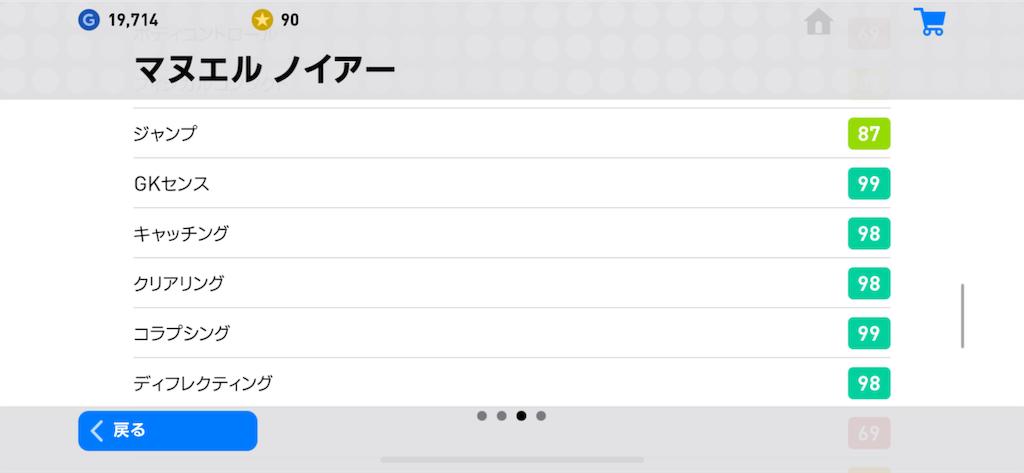 f:id:yuto18m:20190415185050p:image