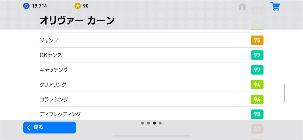 f:id:yuto18m:20190415185306p:image