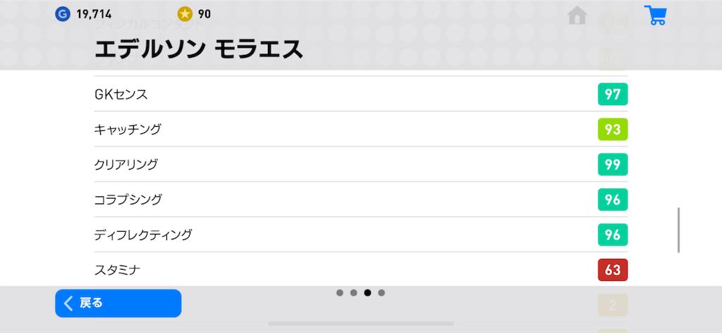 f:id:yuto18m:20190415185522p:image