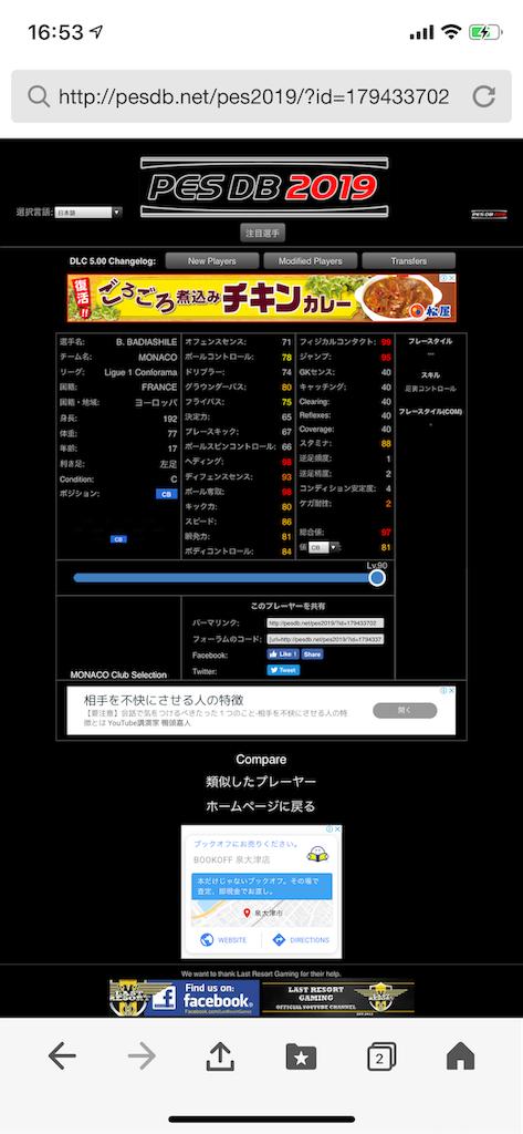 f:id:yuto18m:20190420165352p:image