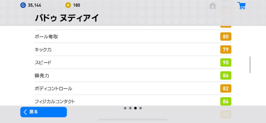 f:id:yuto18m:20190420204447p:image