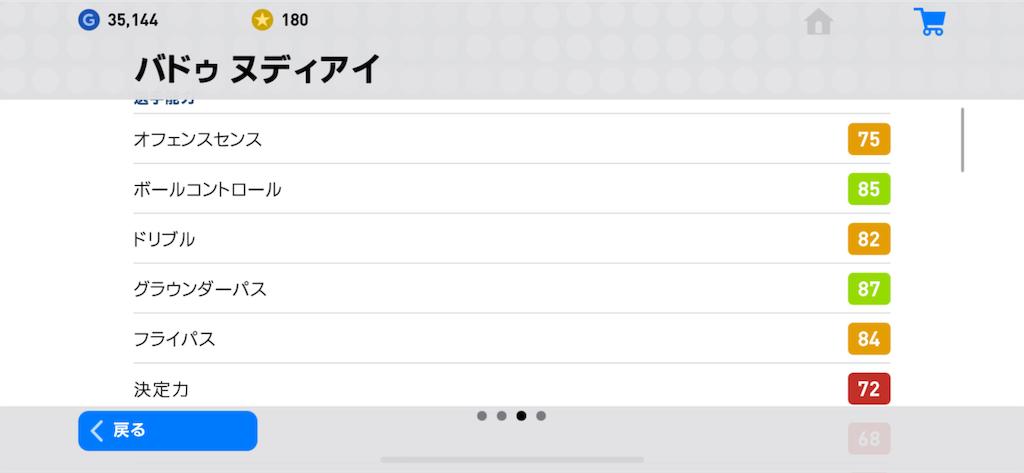 f:id:yuto18m:20190420204455p:image