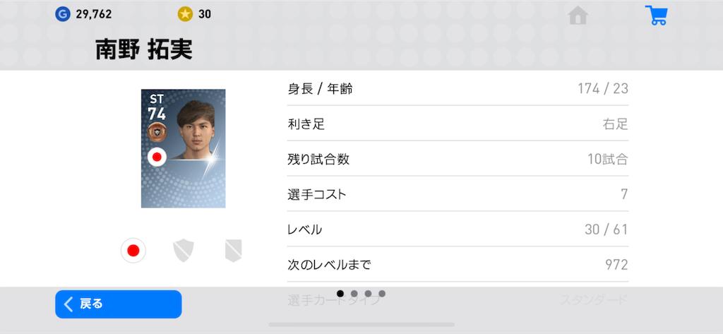 f:id:yuto18m:20190427041340p:image