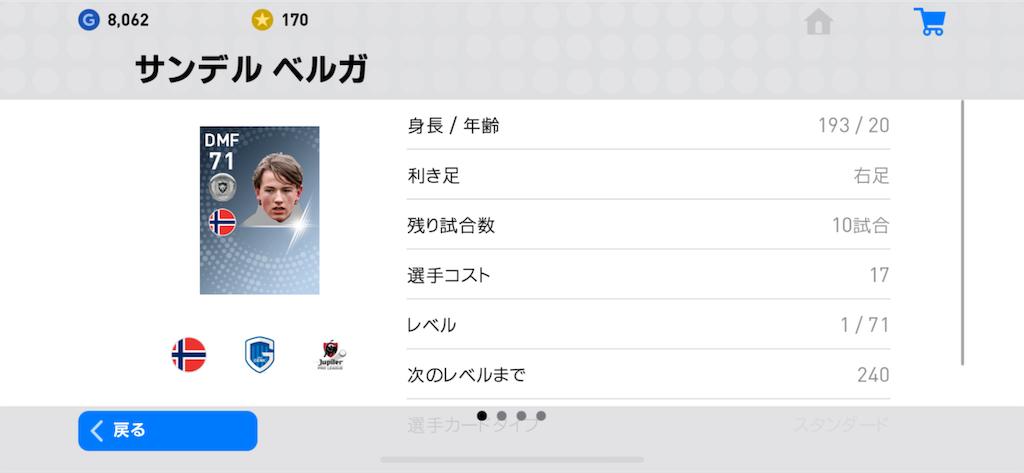 f:id:yuto18m:20190515165541p:image