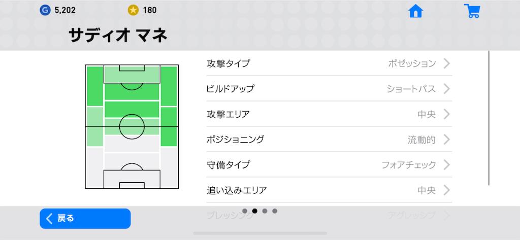 f:id:yuto18m:20190516173230p:image