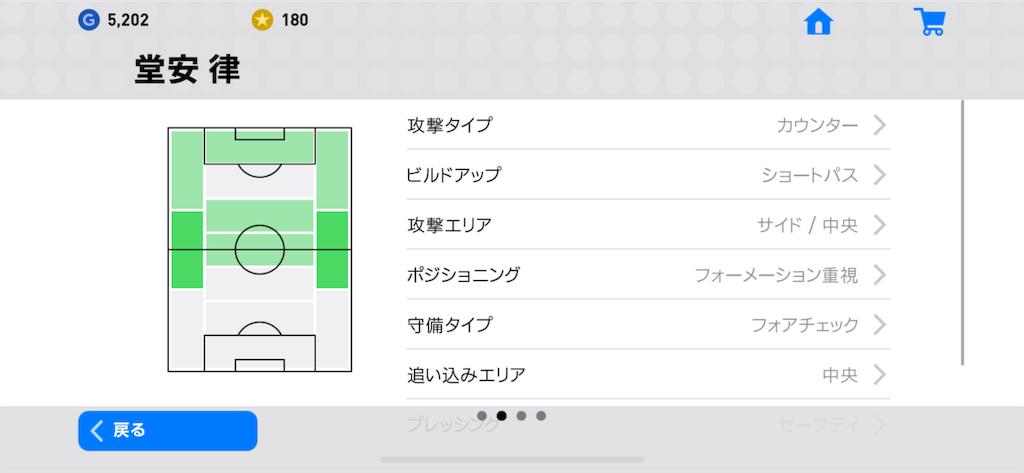 f:id:yuto18m:20190516182107p:image