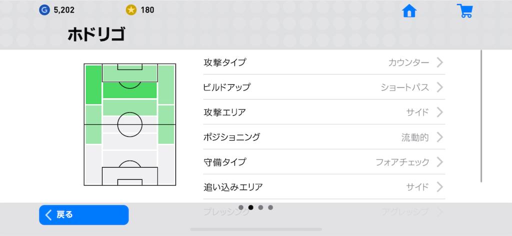 f:id:yuto18m:20190516184806p:image