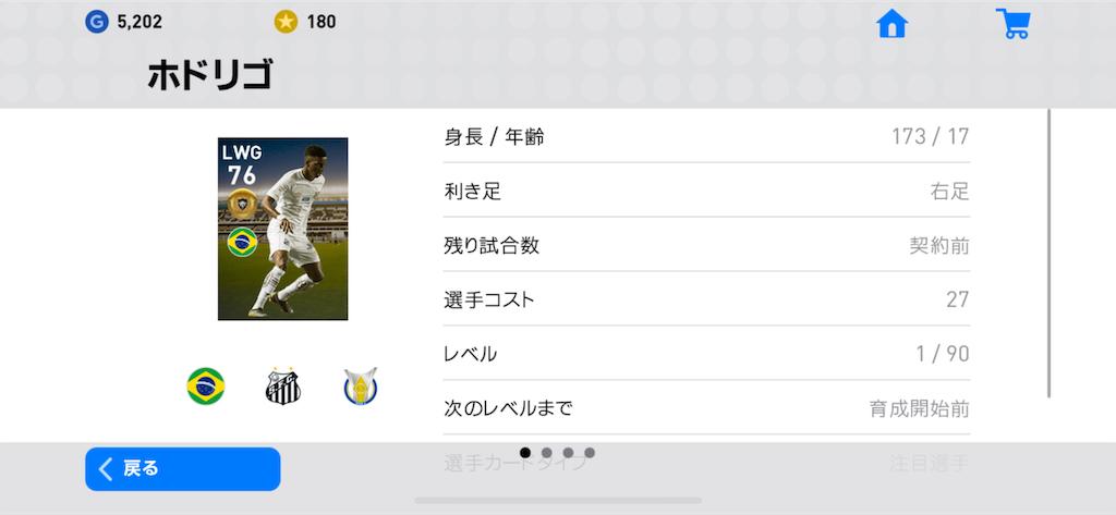 f:id:yuto18m:20190516184809p:image