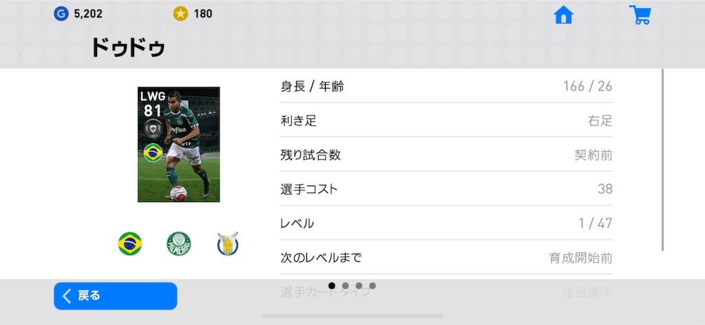 f:id:yuto18m:20190516222005p:image