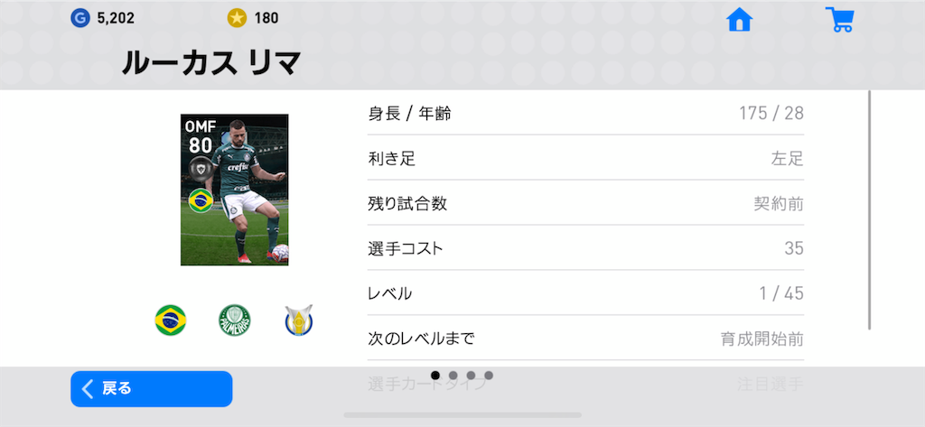 f:id:yuto18m:20190518041843p:image