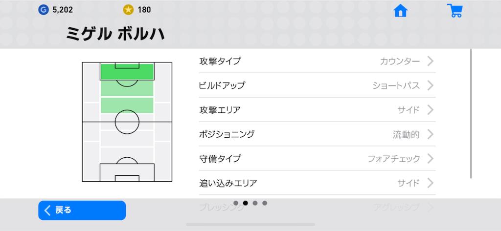 f:id:yuto18m:20190518074341p:image