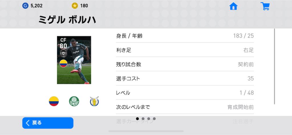 f:id:yuto18m:20190518074345p:image