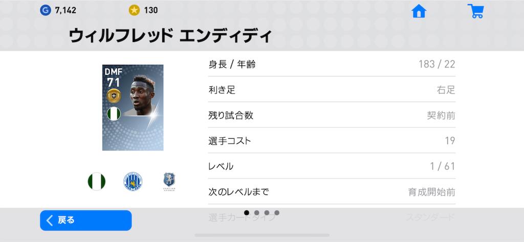 f:id:yuto18m:20190520143653p:image