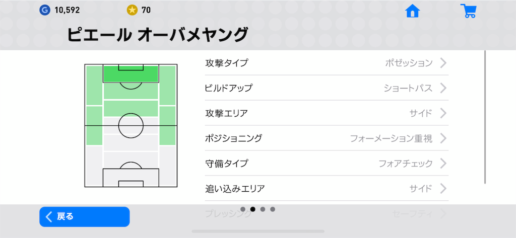 f:id:yuto18m:20190523215321p:image
