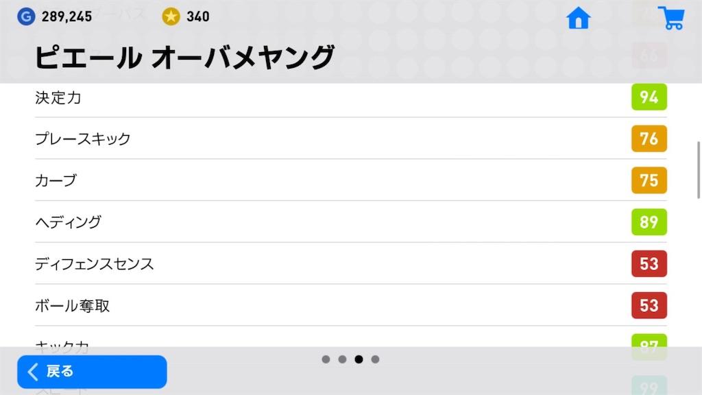 f:id:yuto18m:20190523215752j:image