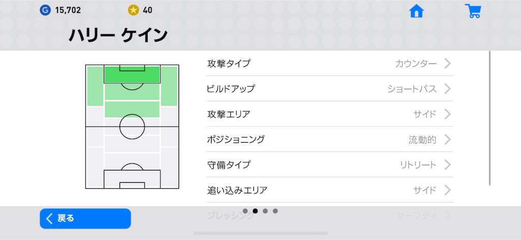 f:id:yuto18m:20190530181548p:image
