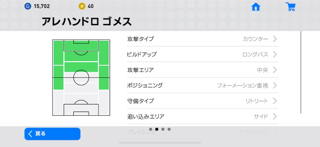f:id:yuto18m:20190530200412p:image