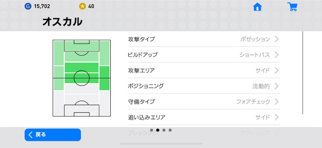 f:id:yuto18m:20190530202058p:image