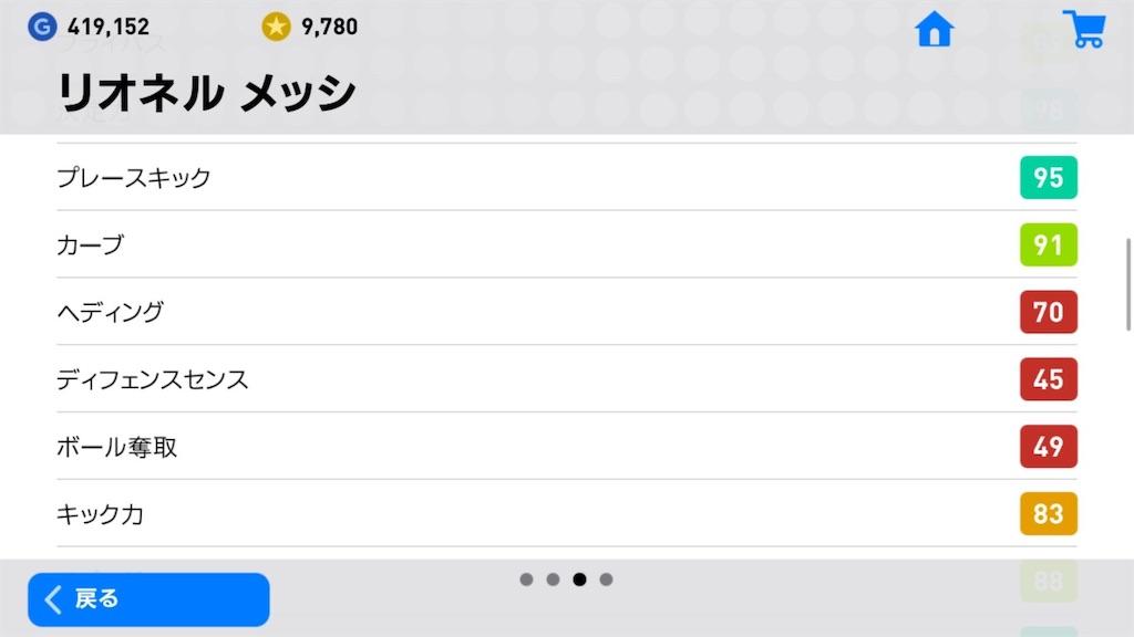 f:id:yuto18m:20190606163637j:image