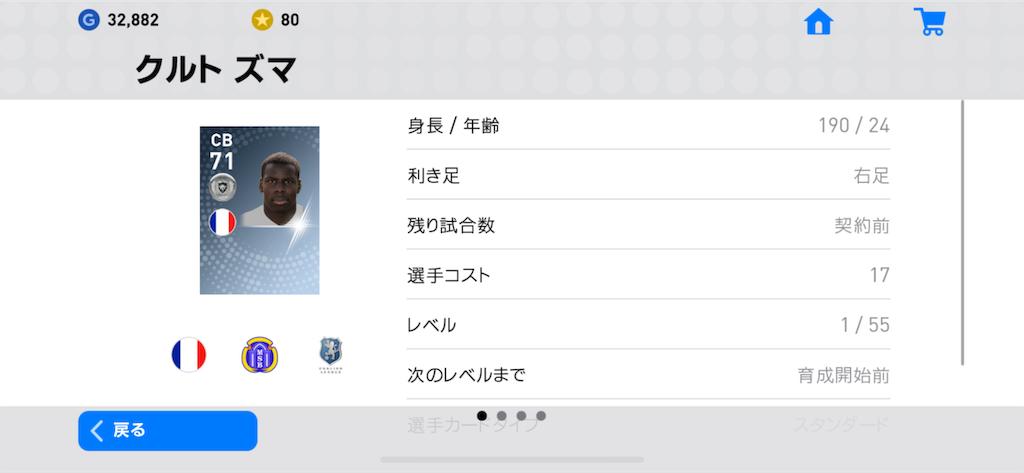 f:id:yuto18m:20190615144337p:image
