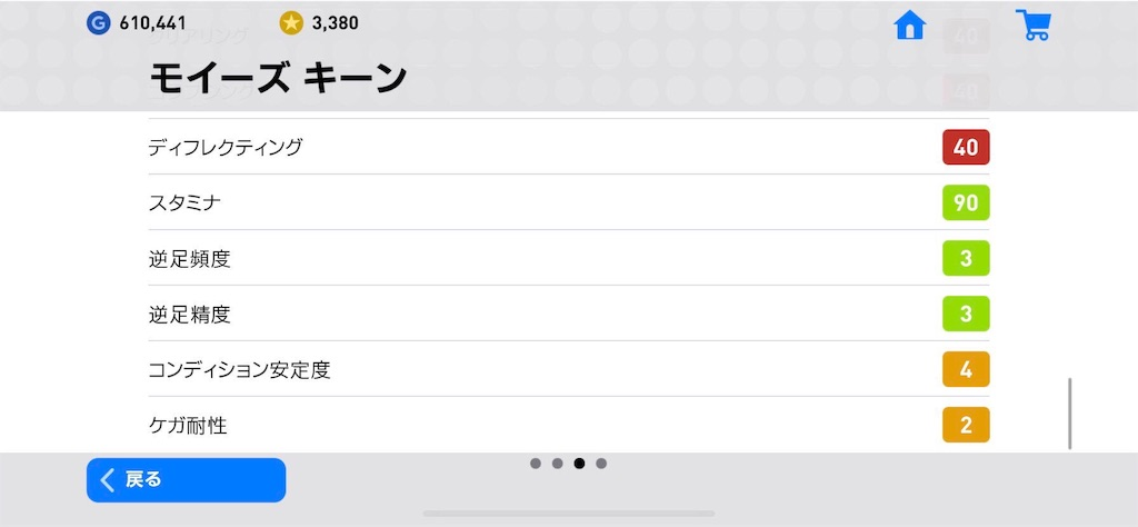 f:id:yuto18m:20190627170139j:image